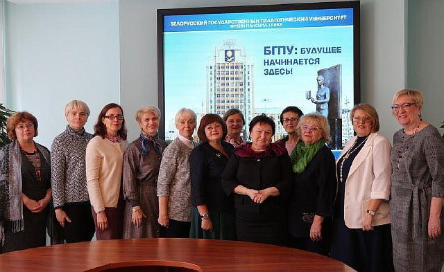 10 октября 2018 года состоялась встреча белорусских и российских ученых в рамках гранта БРФФИ-РФФИ