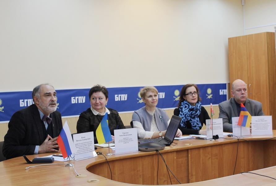 VIII международная научно-практическая онлайн-конференция «Педагогическое образование в условиях трансформационных процессов: новые требования к содержанию и результатам»