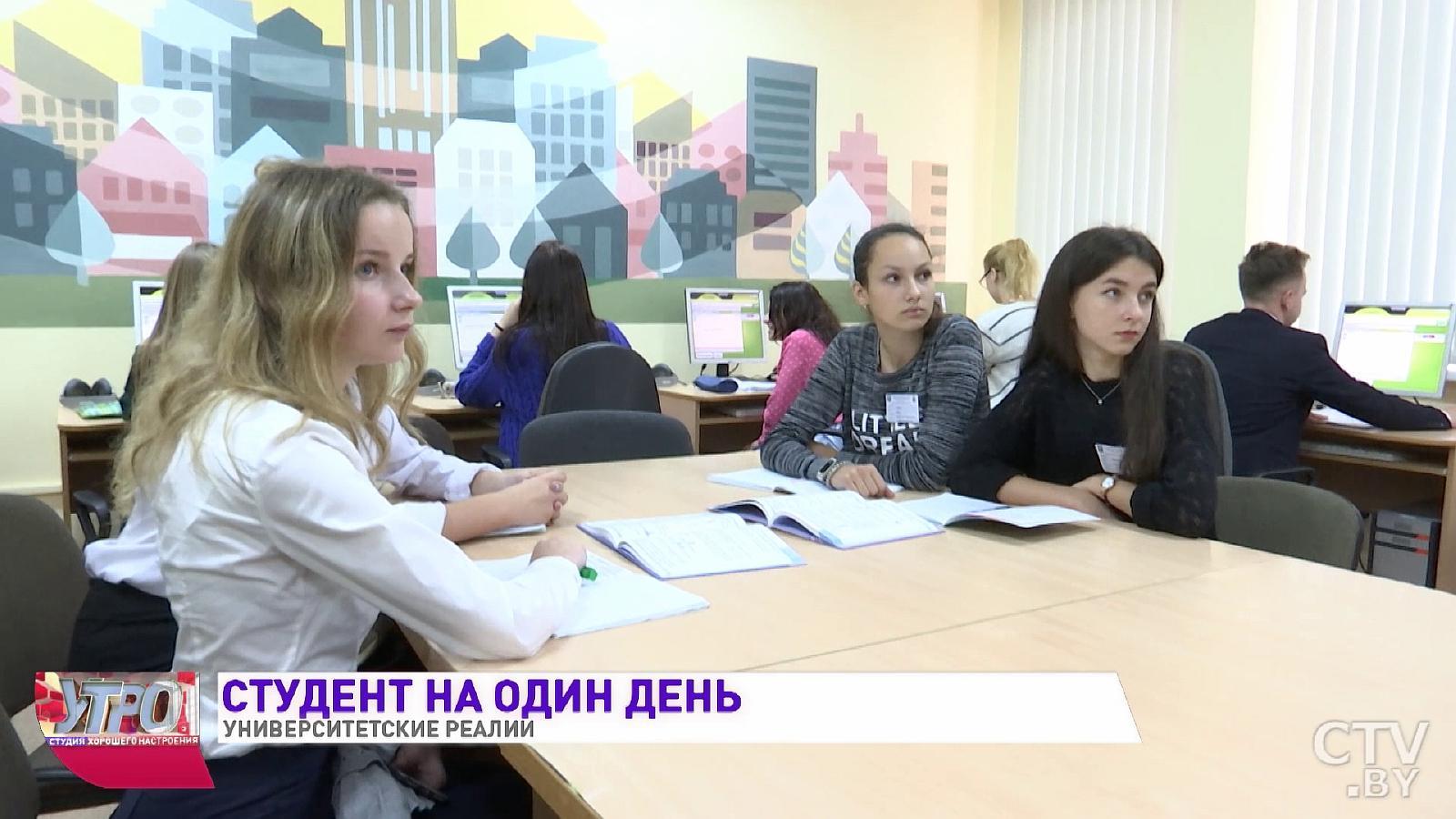 СТВ| Проект «Студент-на-один-день в БГПУ»