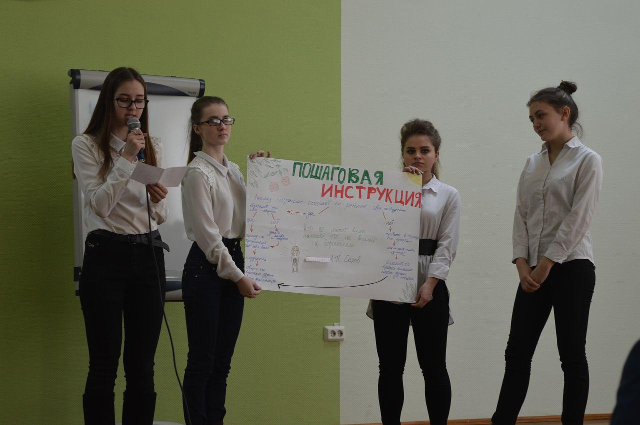 Сотрудники ЦРПО посетили Гродненский областной институт развития образования в котором состоялась Педагогиада