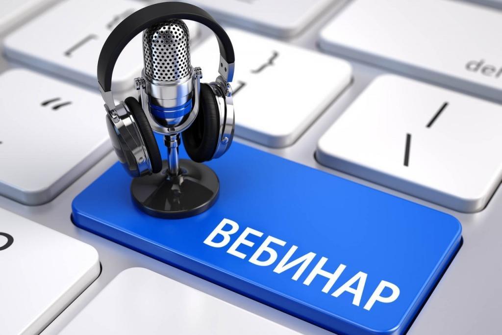 «Метод станционного обучения» вебинар в БГПУ 13 декабря 2019 года