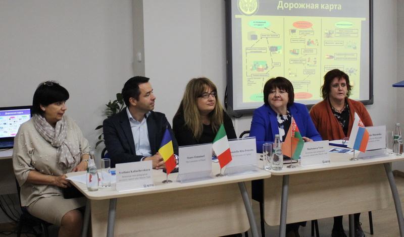 Встреча европейских университетов в рамках Программы Эразмус+