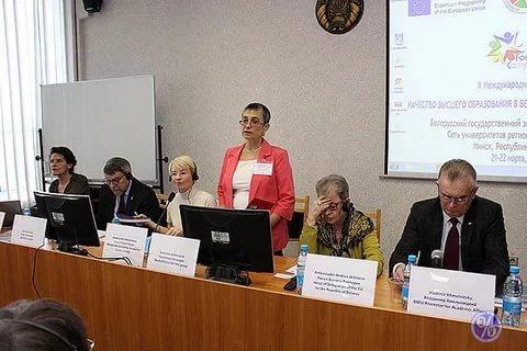 II Международный семинар FOSTERC «Качество высшего образования в Беларуси глазами стейкхолдеров»