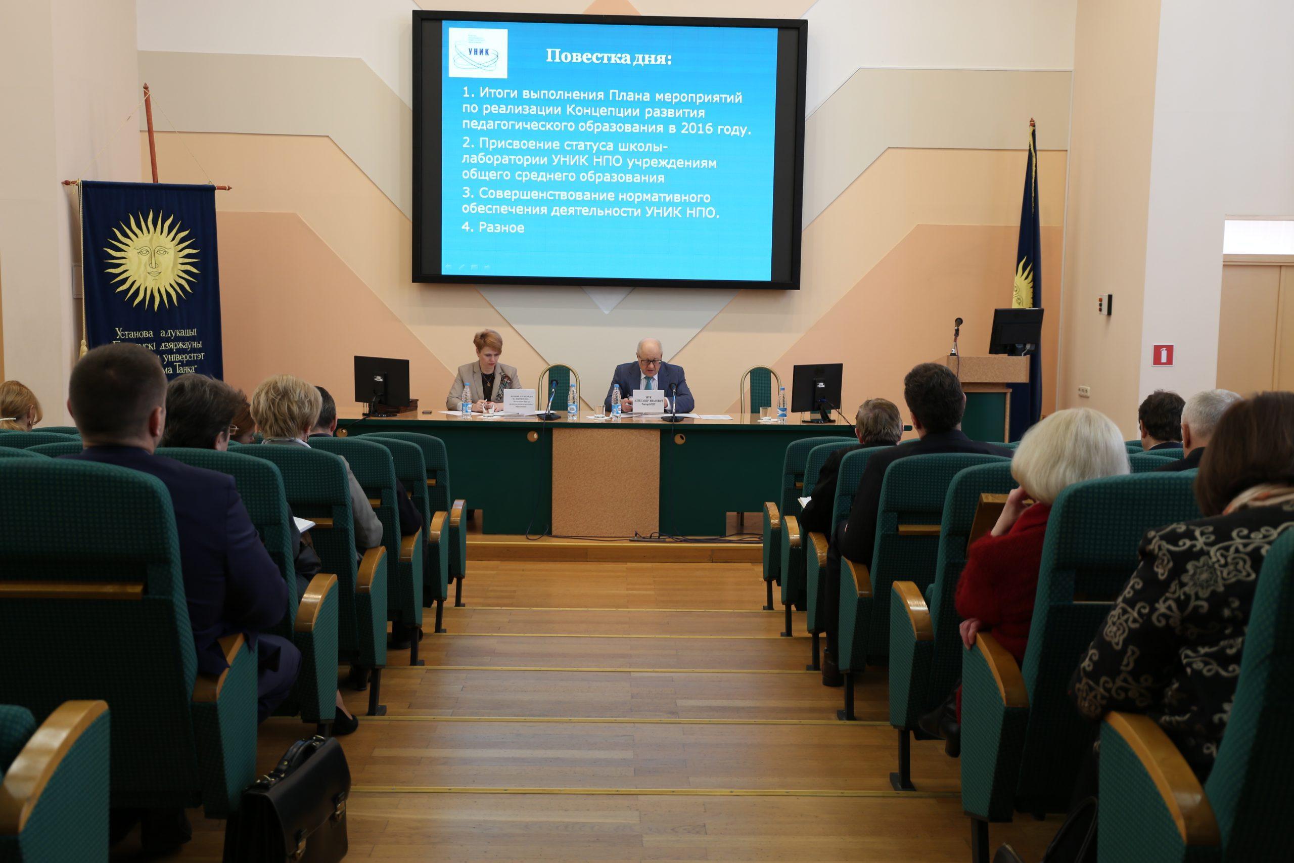 28 февраля 2017 года состоялось очередное заседание Координационного совета