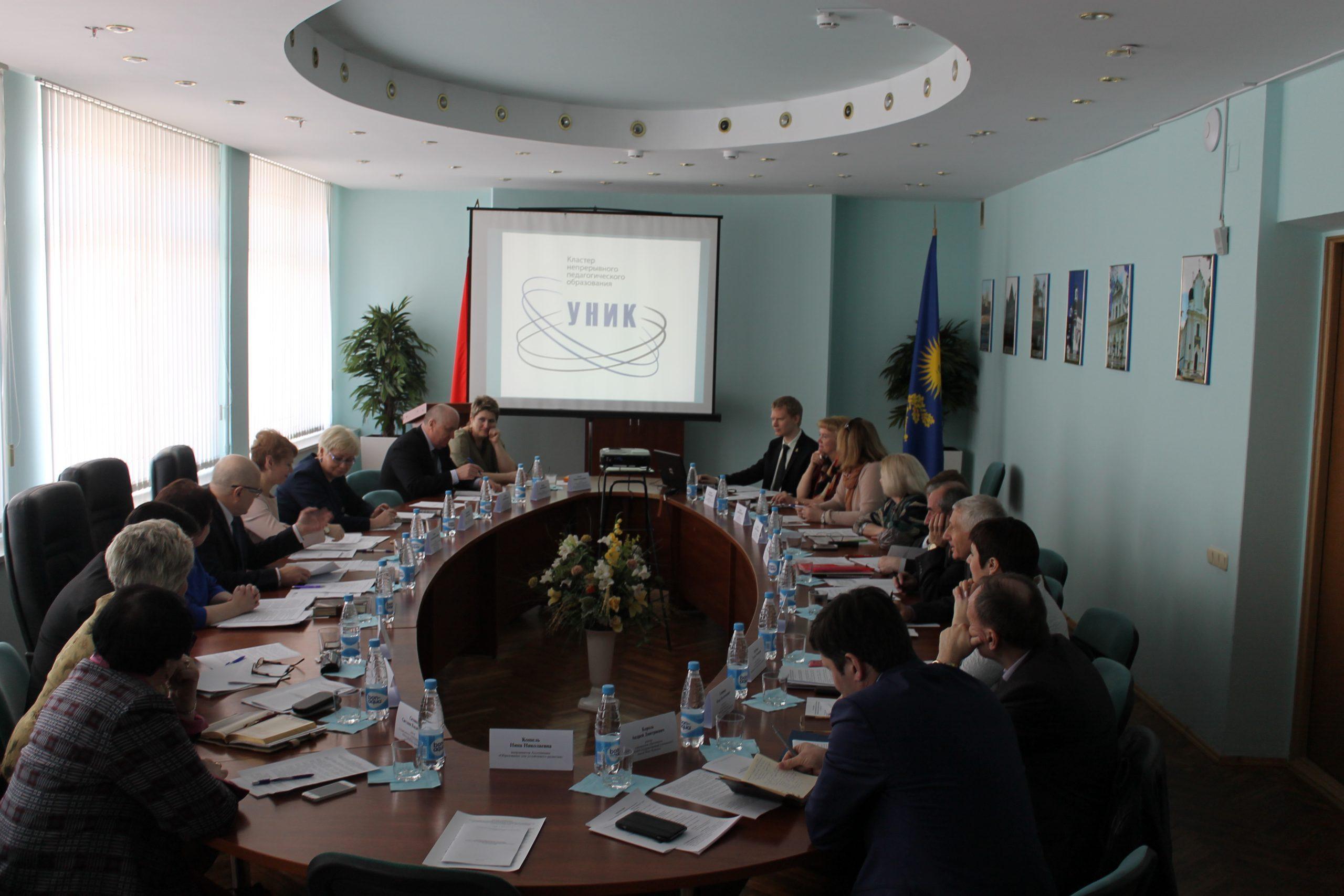 7 апреля 2016 года состоялось очередное заседание Координационного совета