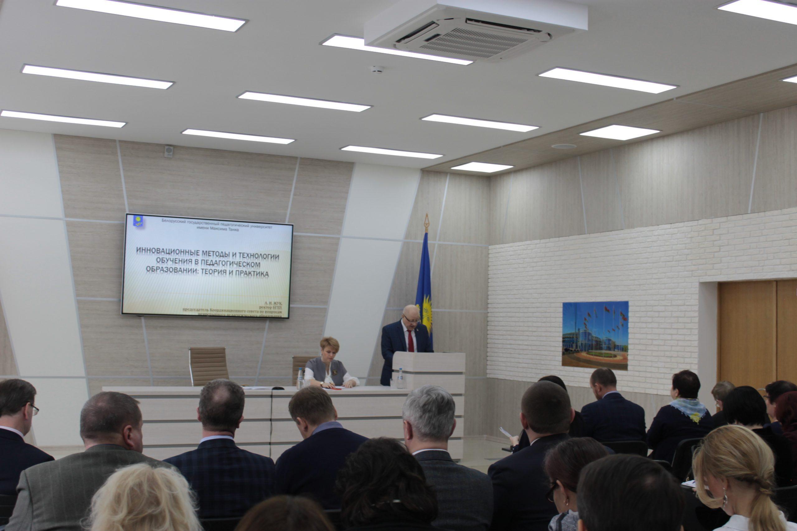 14 марта 2019 года состоялось расширенное заседание Координационного совета