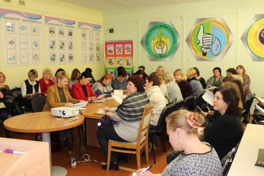 10 января 2019 года в средней школе №40 г.Гомеля состоялся семинар-практикум в рамках республиканского экспериментального проекта