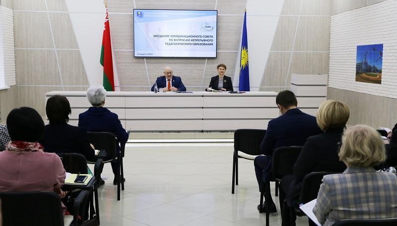 4 марта 2020 года состоялось заседание Координационного совета