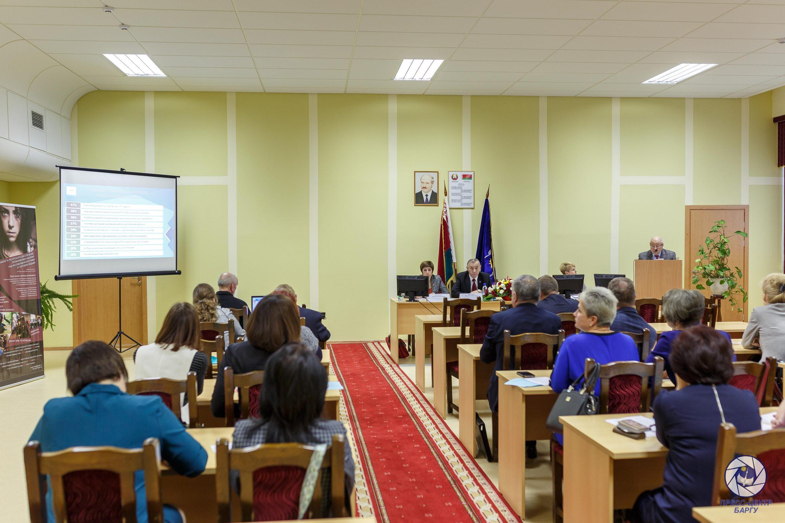 1 ноября 2018 года состоялось выездное заседание Координационного совета в Барановичском государственном университете