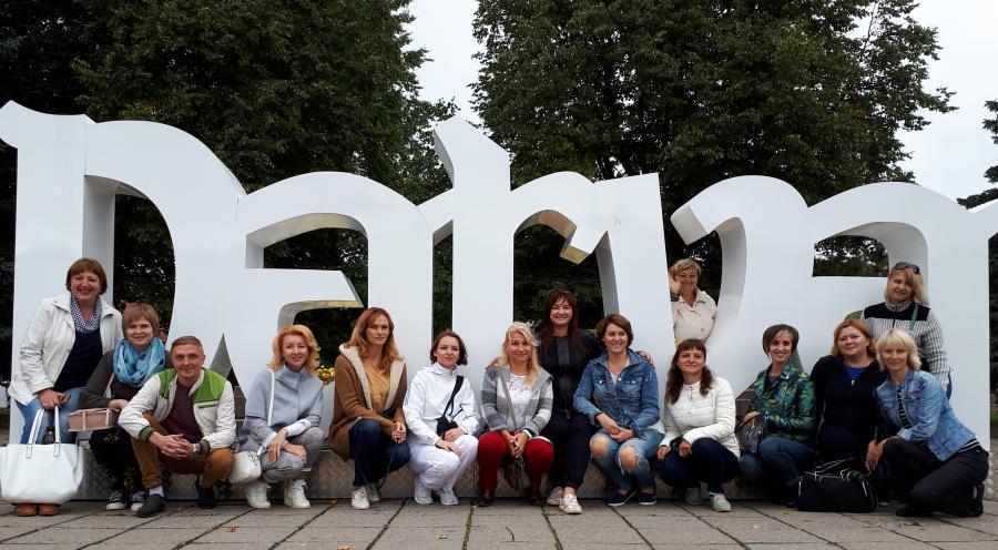 29 августа 2018 года в Нарвском колледже Тартуского университета (Эстония) состоялась XIX педагогическая конференция «Система взаимного обучения как ценность современного образования»
