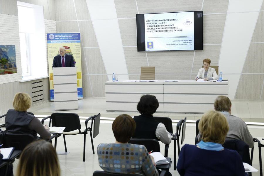 1 марта 2018 года состоялось очередное заседание Координационного совета
