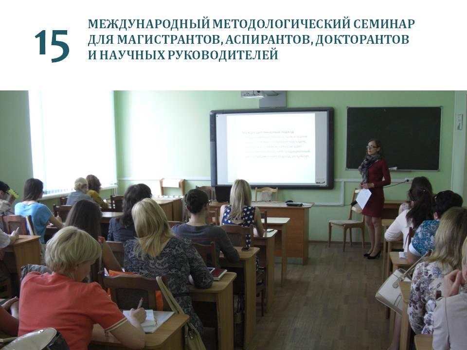 16 июня 2016 год | С.И.Невдах (ЦРПО БГПУ) | В.Н.Пунчик (ФСПТ БГПУ)