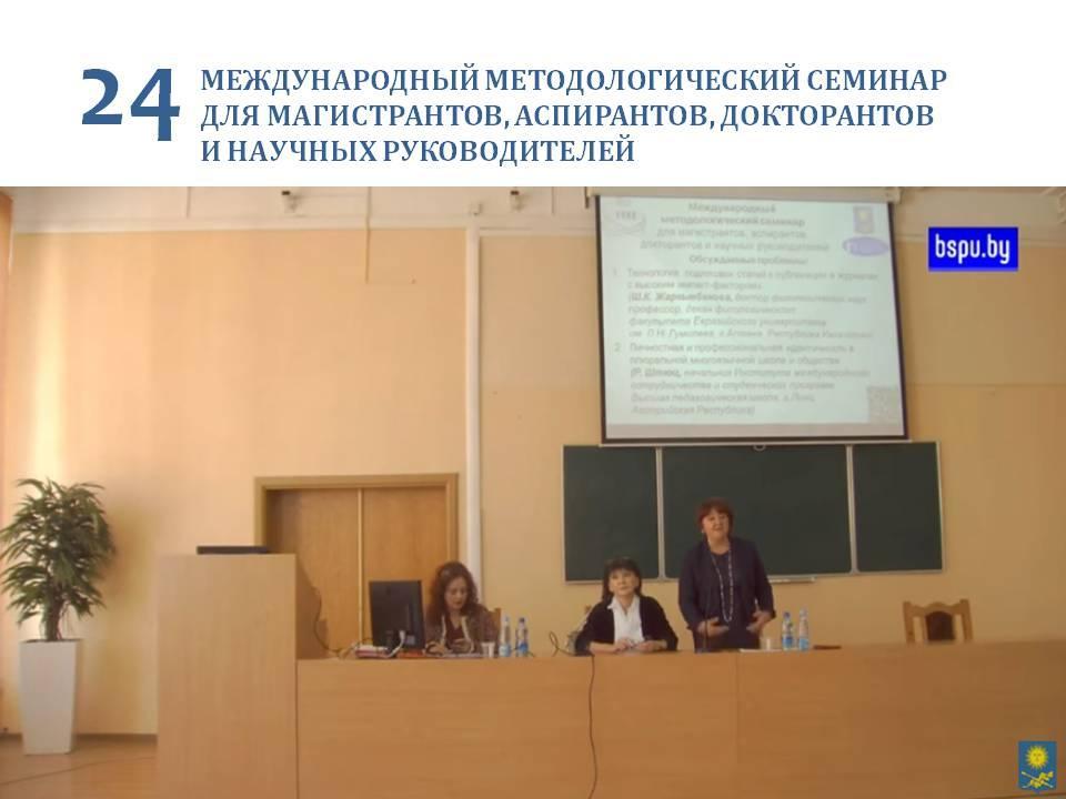 15 июня 2017 года | Ш.К.Жаркынбекова (Казахстан) | Розвита Штюц (Австрия)