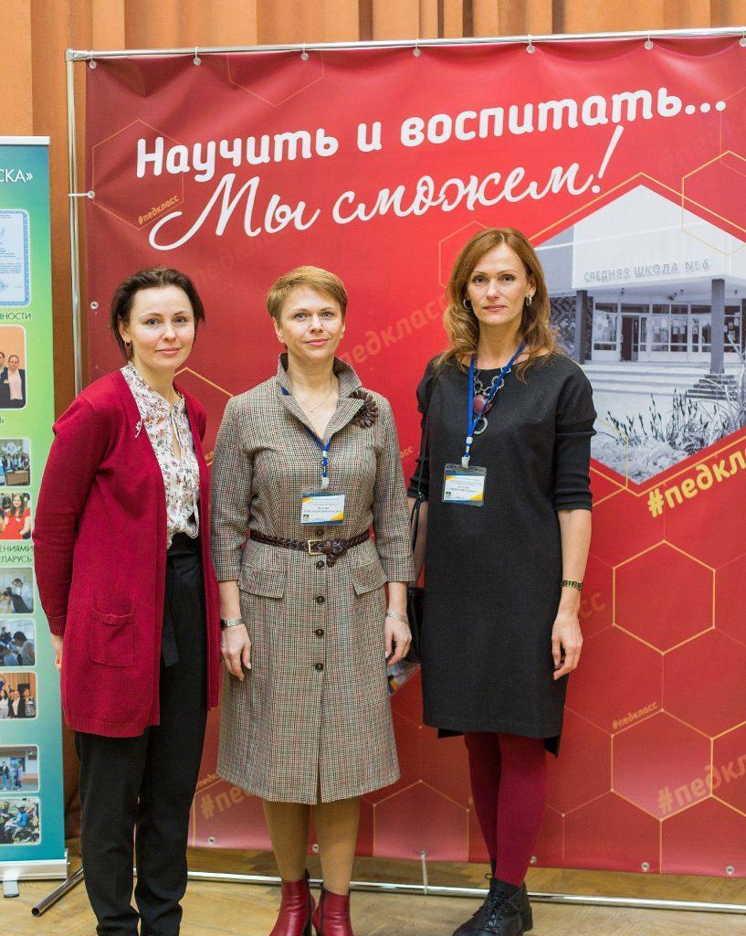 В школе-лаборатории УНИК НПО прошла УНИКальная конференция