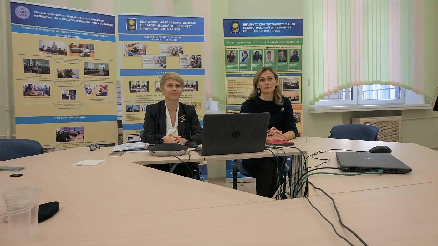 Сотрудники ЦРПО приняли участие во втором Всероссийском педагогическом форуме «Педагогическое образование в условиях системной трансформации современного общества. Молодой педагог-учитель будущего»