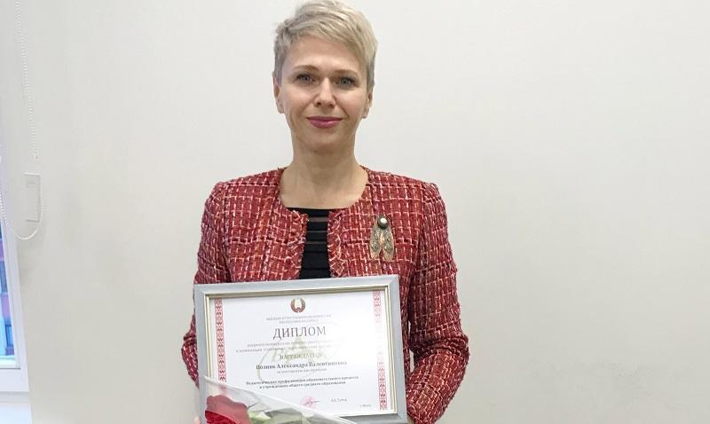 Начальник ЦРПО стала лауреатом конкурса на лучшую диссертацию 2020 года в номинации «социально-экономические и общественные науки»