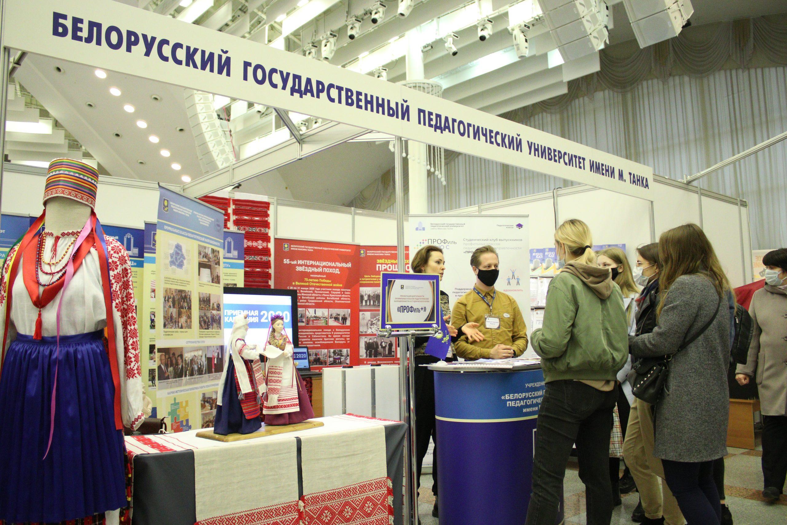 Сотрудники ЦРПО приняли участие в «XIX Республиканской выставке научно-методической литературы, педагогического опыта и творчества учащейся молодежи»